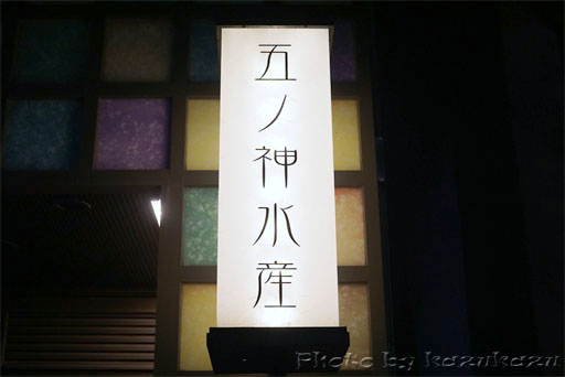 0220070919_01.jpg