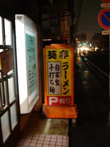 081024_01.jpg