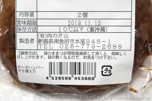 0920101119_03.jpg