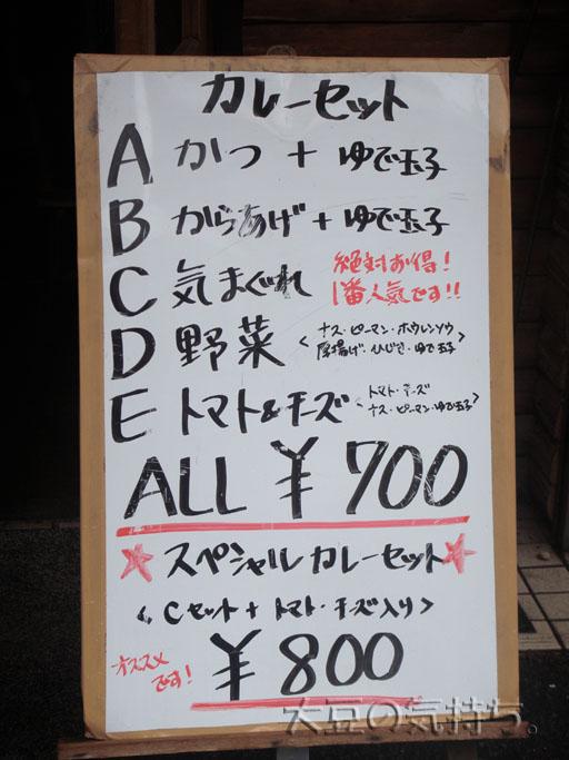 10030609_02.jpg