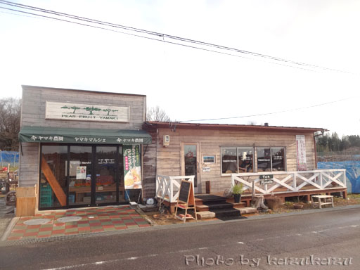 岐阜県美濃加茂市ヤマキ農園・ヤマキマルシェのお店外観