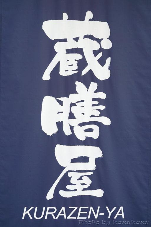 1515271020_01.jpg