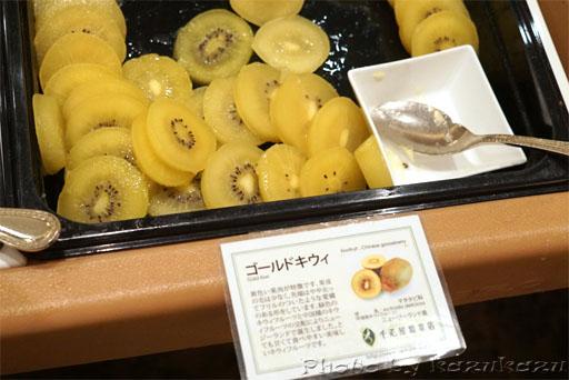 千疋屋総本店の世界のフルーツ食べ放題のゴールドキウイ