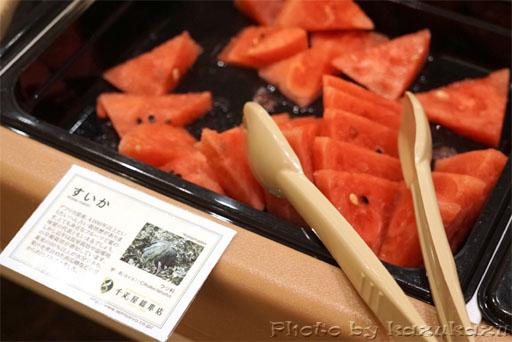千疋屋総本店の世界のフルーツ食べ放題のすいか