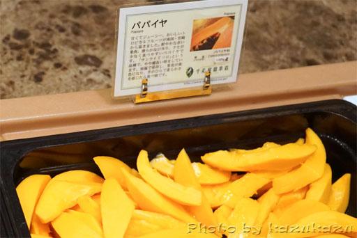 千疋屋総本店の世界のフルーツ食べ放題のパパイヤ