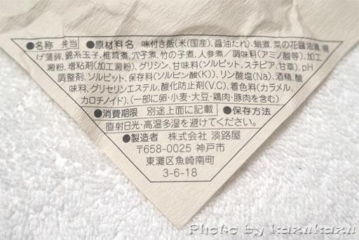 1915091020_05.jpg