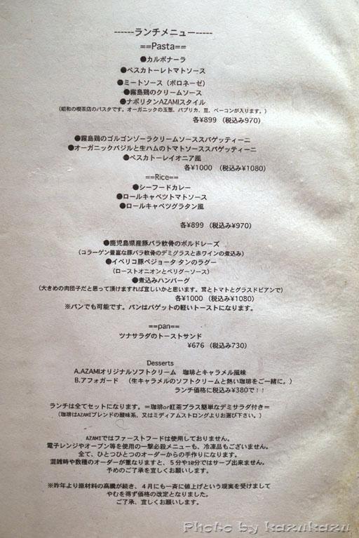2011080619_03.jpg