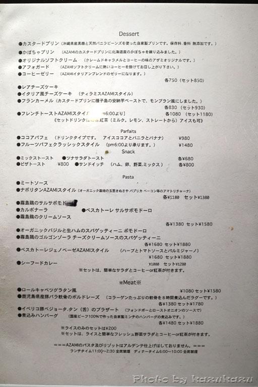 2011080619_04.jpg