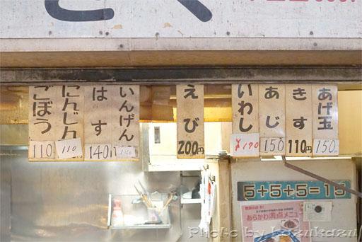 2016210919_06.jpg