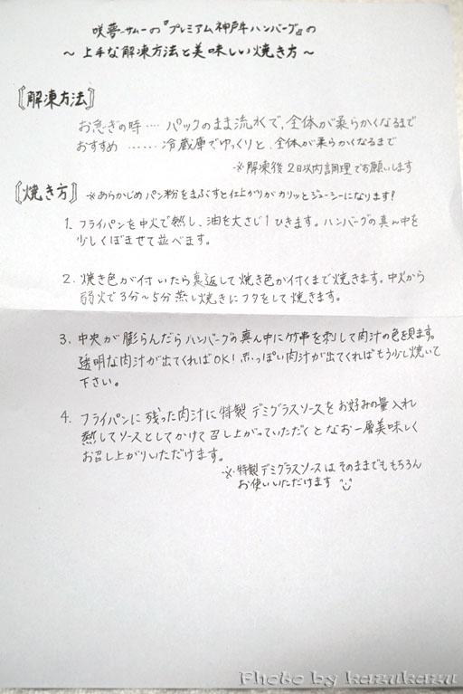 2310201018_04.jpg
