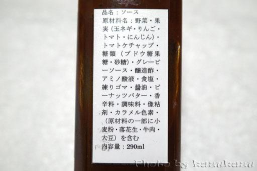 2310201018_13.jpg