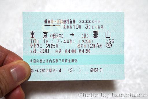 2507011018_02.jpg