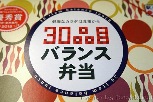 2507011018_09.jpg